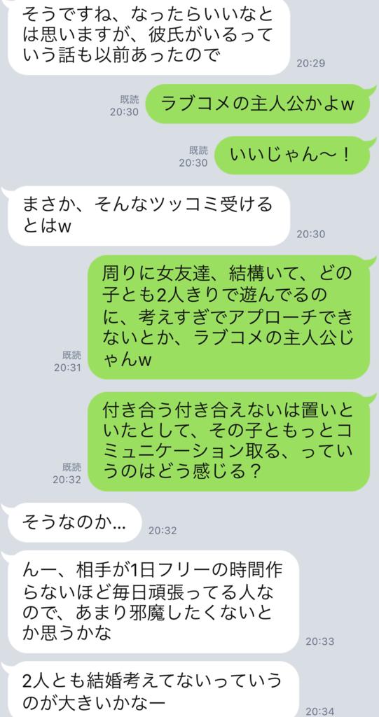 f:id:tatsunori-matsuda:20190107193128p:plain