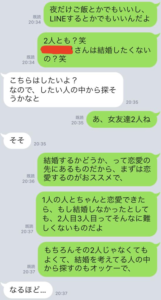 f:id:tatsunori-matsuda:20190107193151p:plain