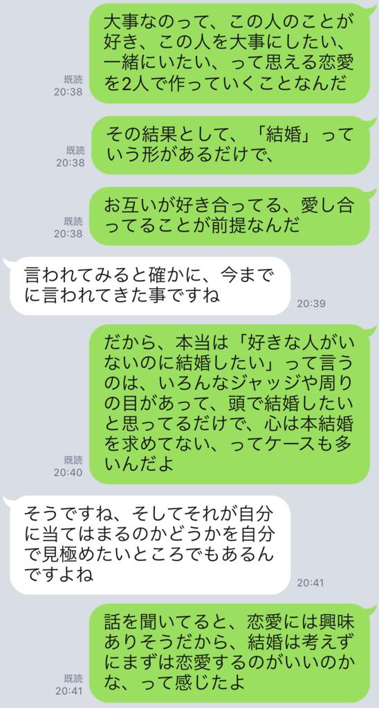 f:id:tatsunori-matsuda:20190107193214p:plain