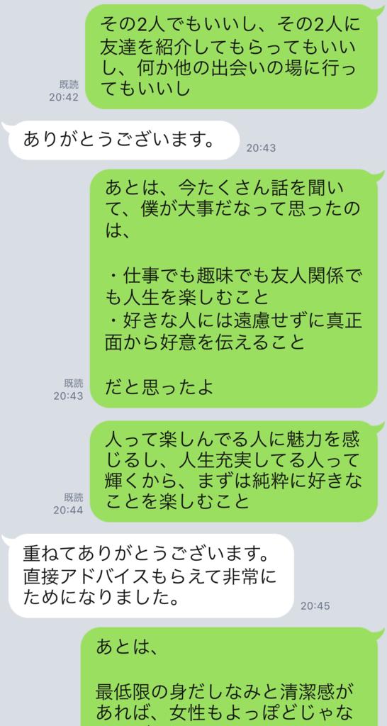 f:id:tatsunori-matsuda:20190107193250p:plain