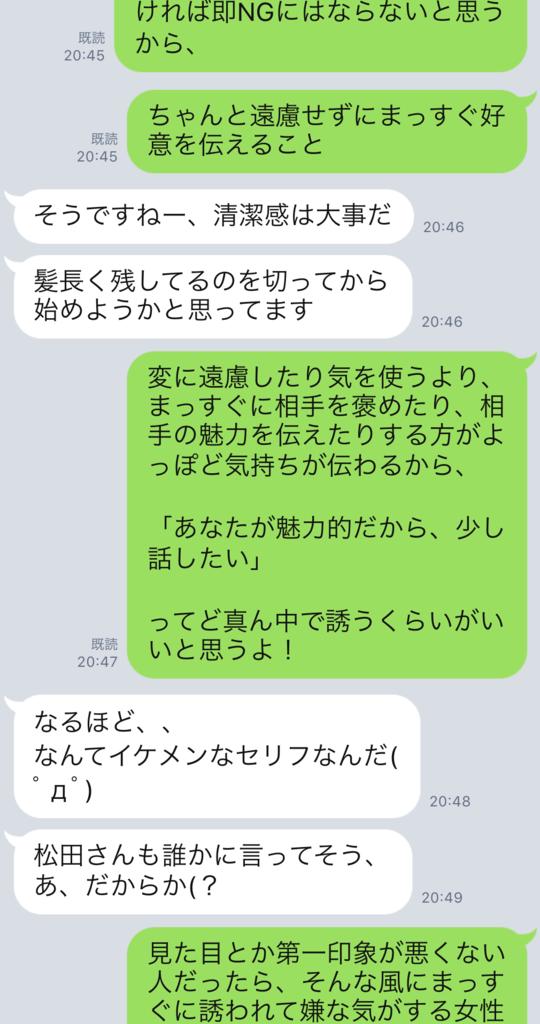 f:id:tatsunori-matsuda:20190107193338p:plain