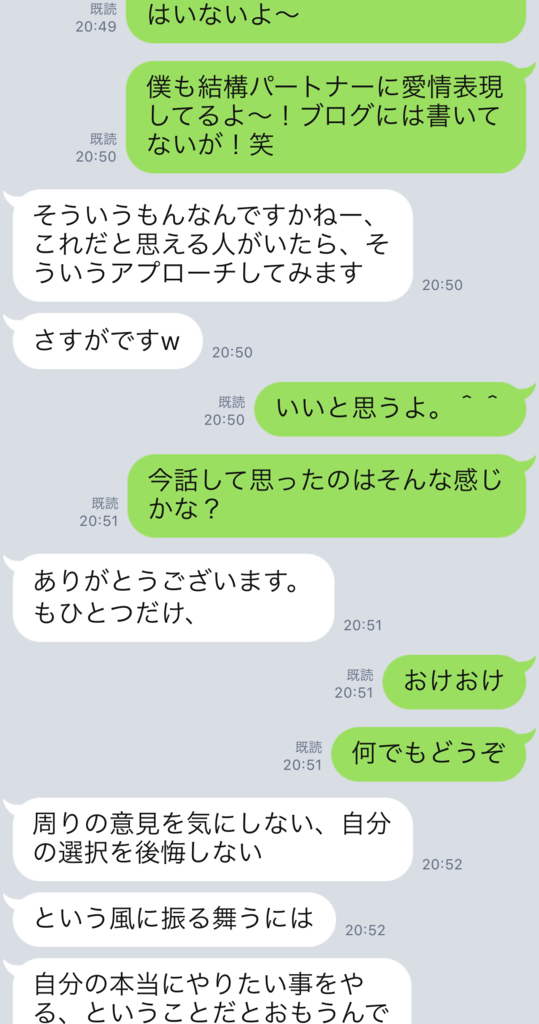 f:id:tatsunori-matsuda:20190107194244p:plain