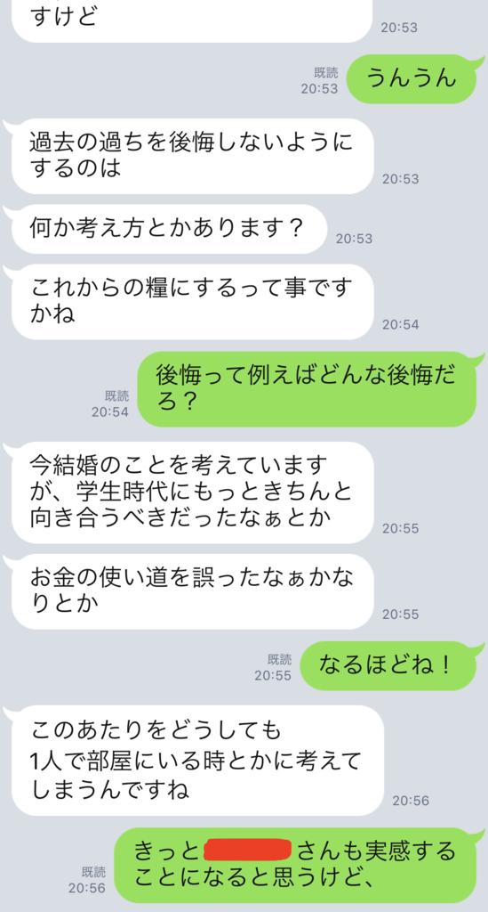 f:id:tatsunori-matsuda:20190107194306p:plain
