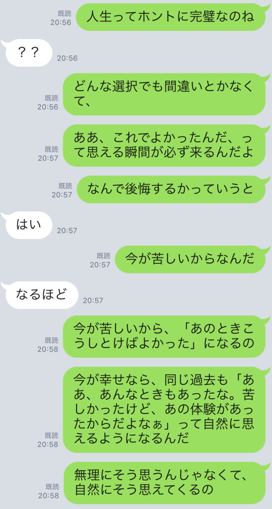 f:id:tatsunori-matsuda:20190107194324p:plain