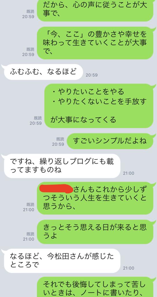 f:id:tatsunori-matsuda:20190107194350p:plain
