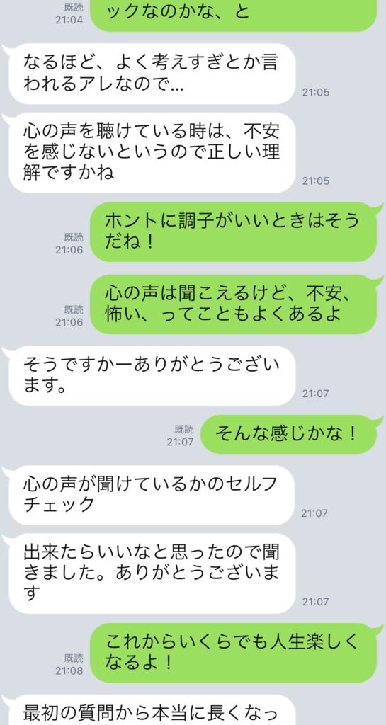 f:id:tatsunori-matsuda:20190107194433p:plain