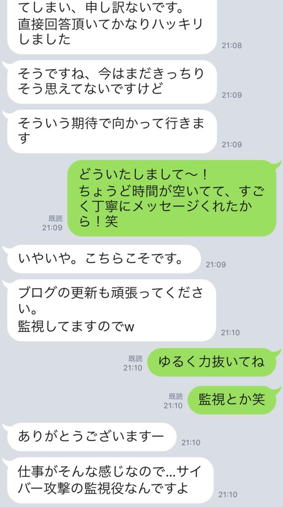 f:id:tatsunori-matsuda:20190107194452p:plain