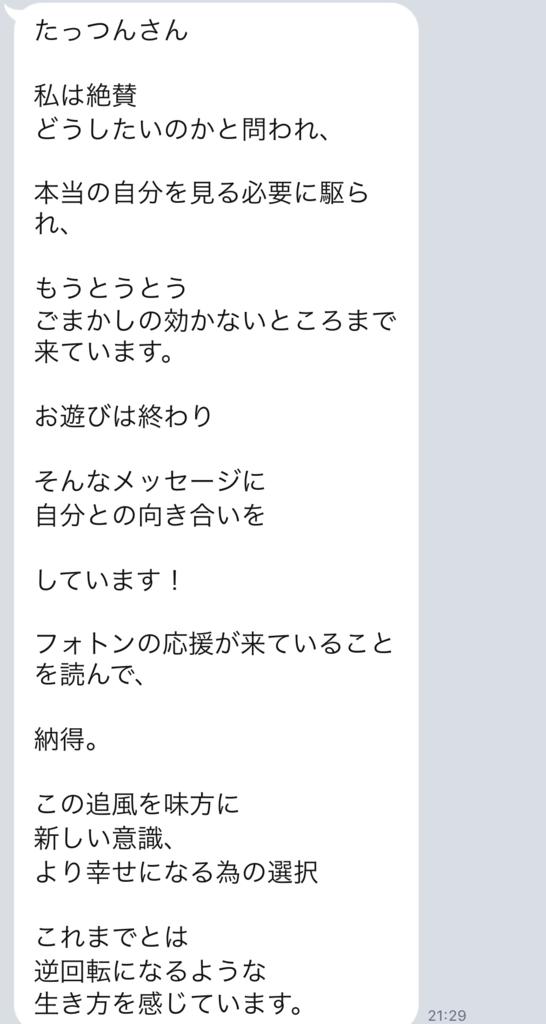 f:id:tatsunori-matsuda:20190131213116p:plain