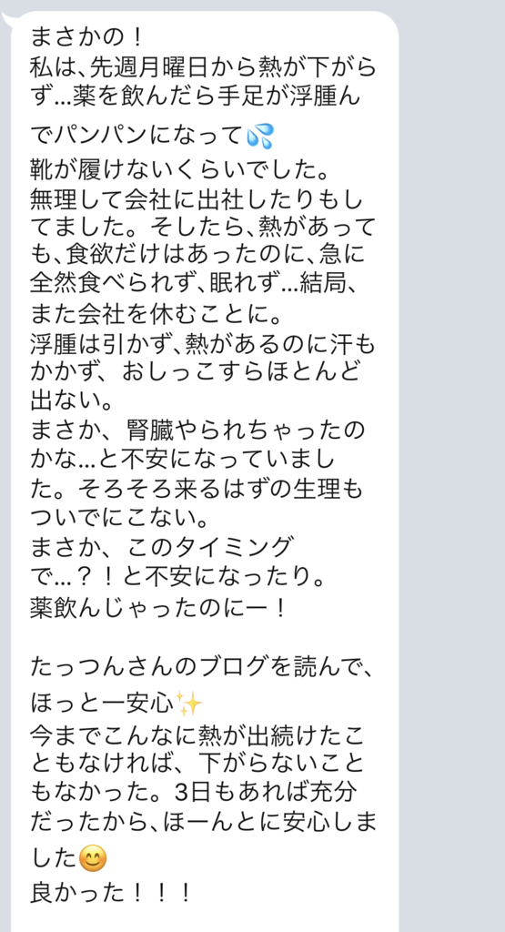 f:id:tatsunori-matsuda:20190131213539p:plain