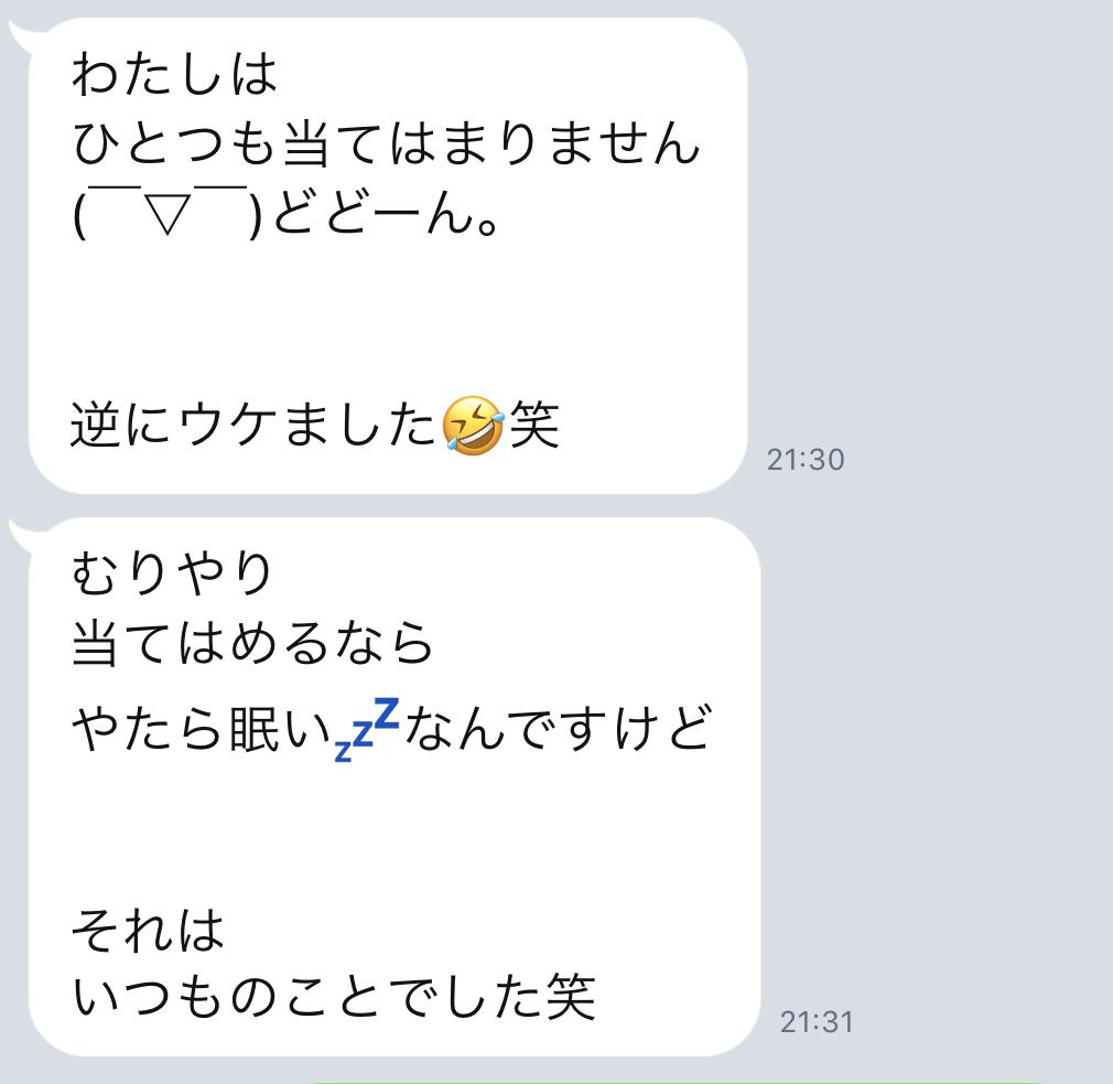 f:id:tatsunori-matsuda:20190131213819p:plain