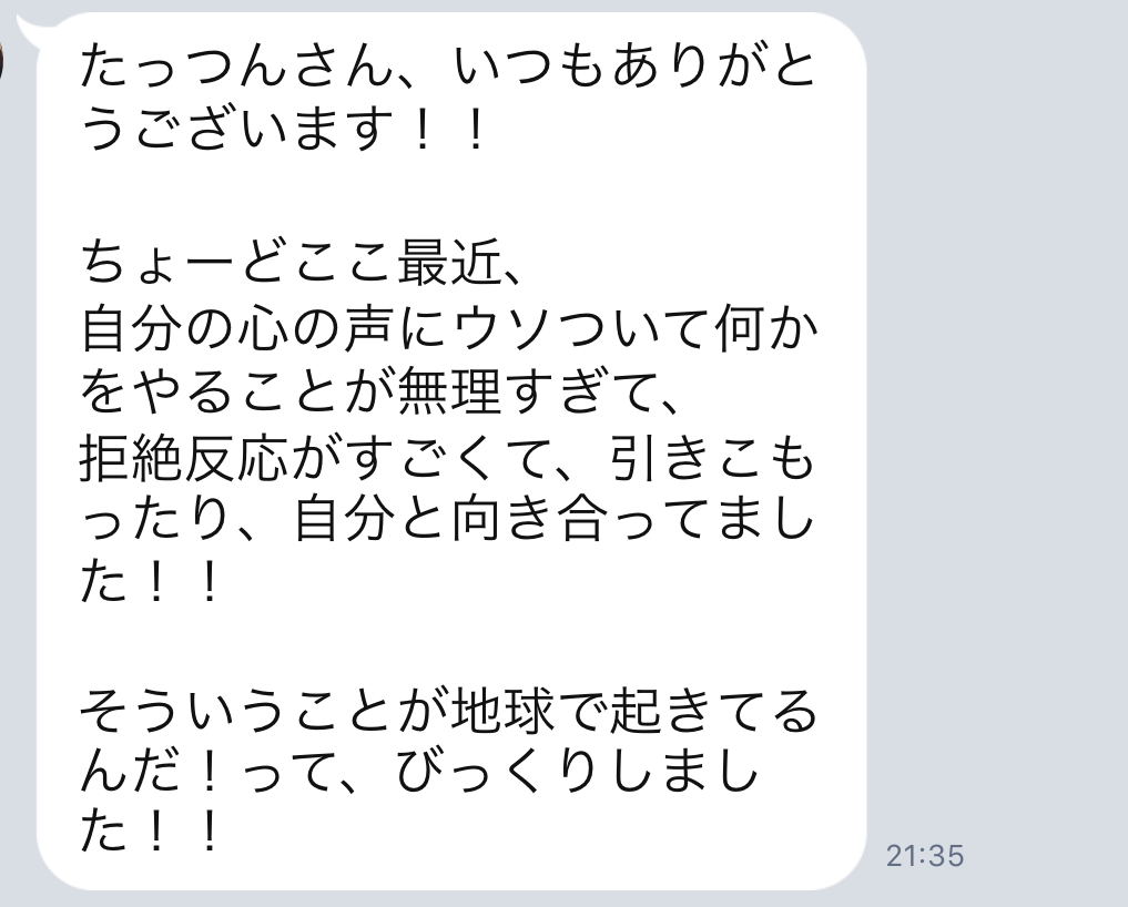 f:id:tatsunori-matsuda:20190131213845p:plain