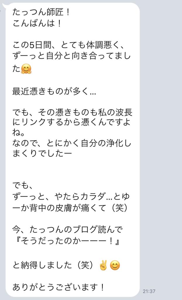 f:id:tatsunori-matsuda:20190131213940p:plain