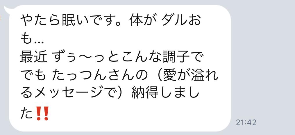 f:id:tatsunori-matsuda:20190131214342p:plain