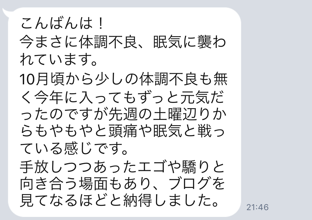 f:id:tatsunori-matsuda:20190131214659p:plain