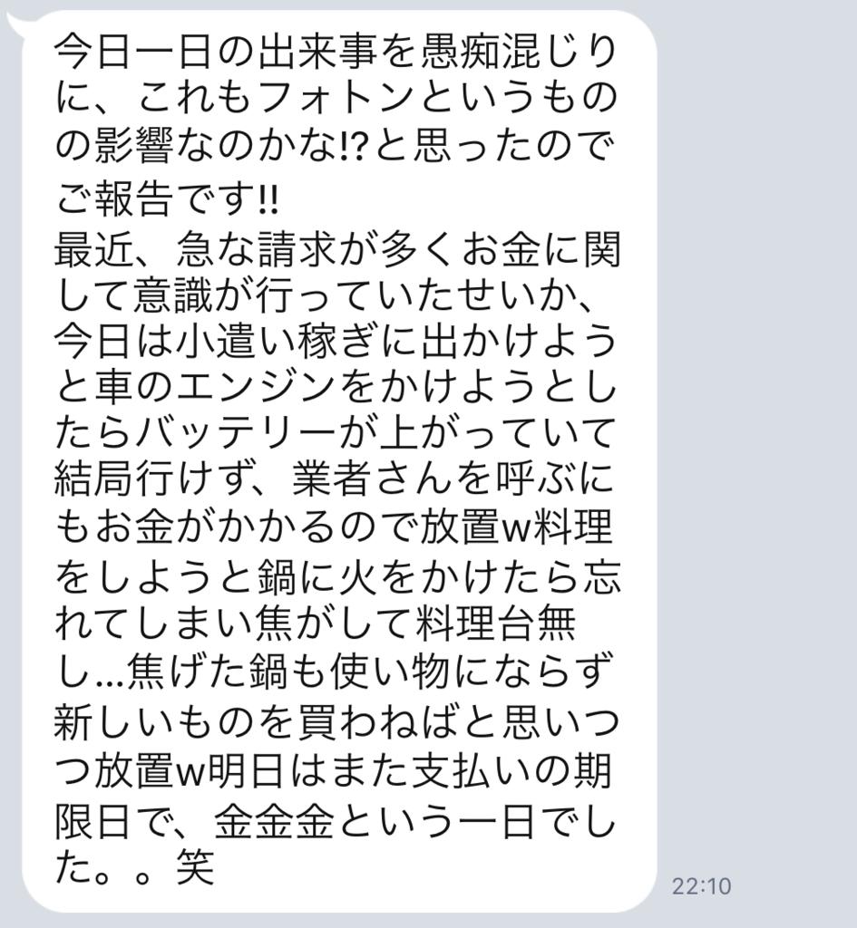 f:id:tatsunori-matsuda:20190131214800p:plain