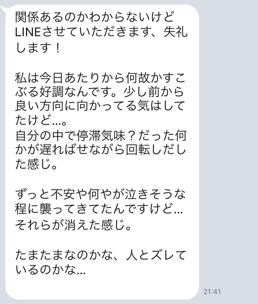 f:id:tatsunori-matsuda:20190131215100p:plain