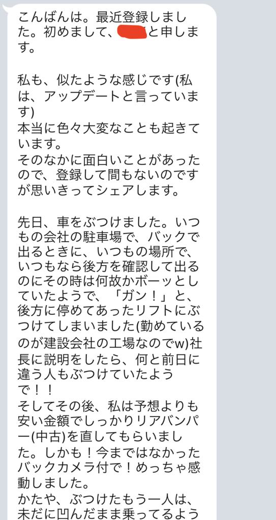 f:id:tatsunori-matsuda:20190131215205p:plain