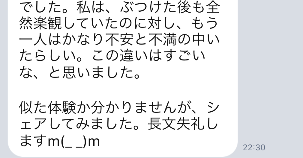 f:id:tatsunori-matsuda:20190131215228p:plain