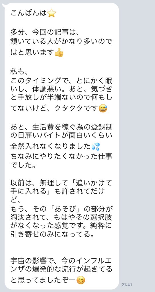 f:id:tatsunori-matsuda:20190131215411p:plain