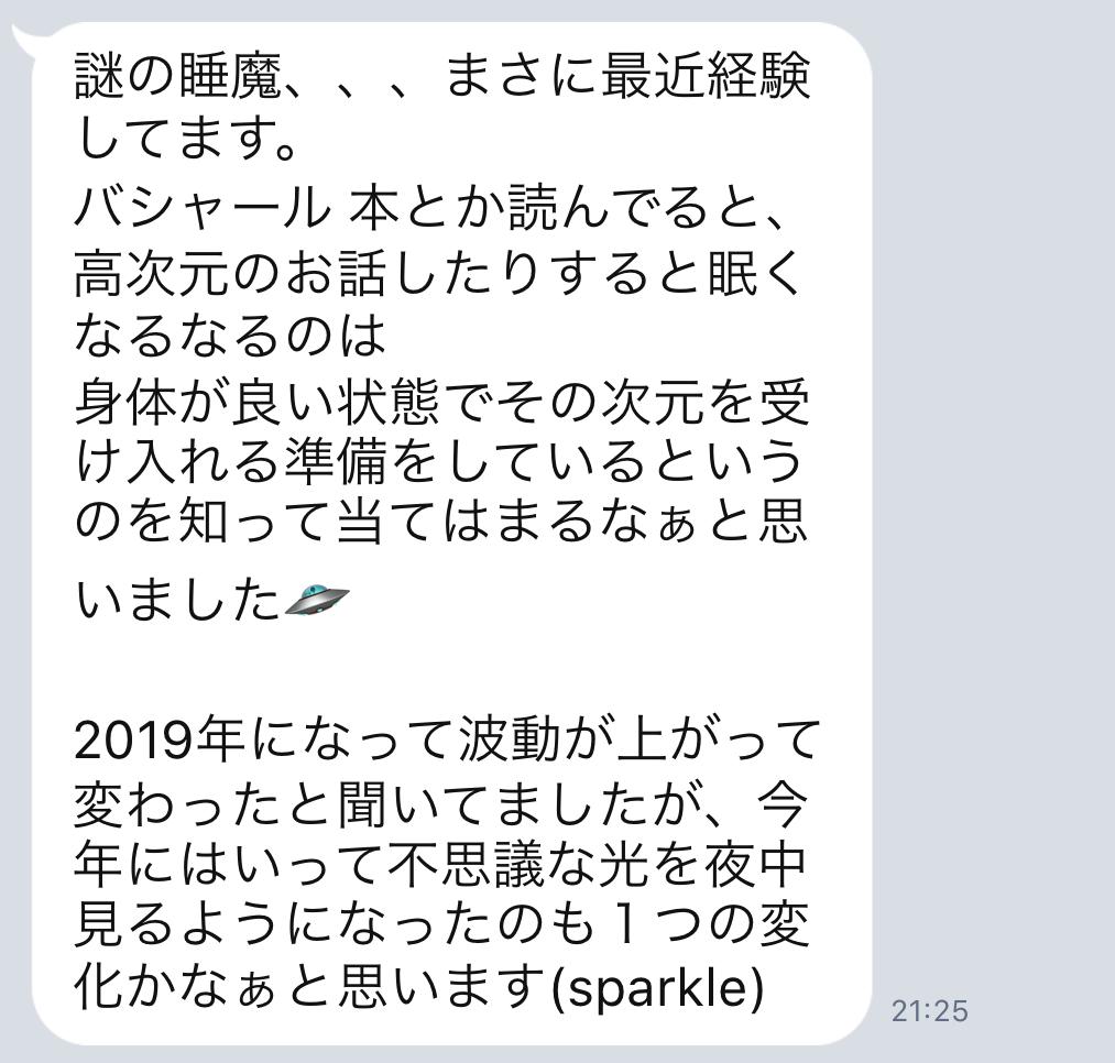 f:id:tatsunori-matsuda:20190131215535p:plain
