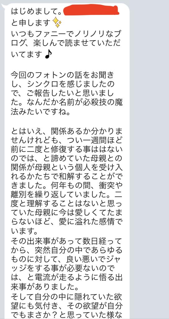 f:id:tatsunori-matsuda:20190131215636p:plain