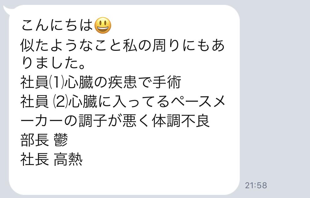 f:id:tatsunori-matsuda:20190131215812p:plain