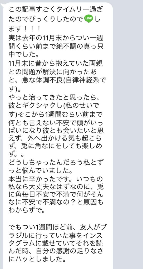 f:id:tatsunori-matsuda:20190131215930p:plain