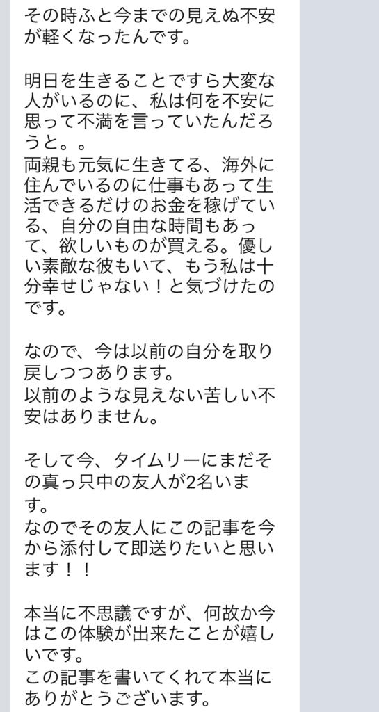 f:id:tatsunori-matsuda:20190131220047p:plain