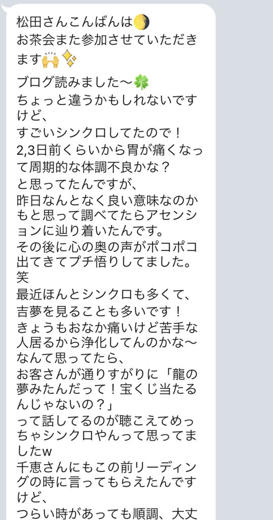 f:id:tatsunori-matsuda:20190131220302p:plain
