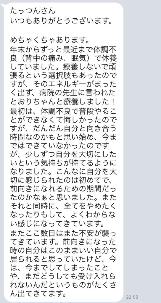 f:id:tatsunori-matsuda:20190131220536p:plain