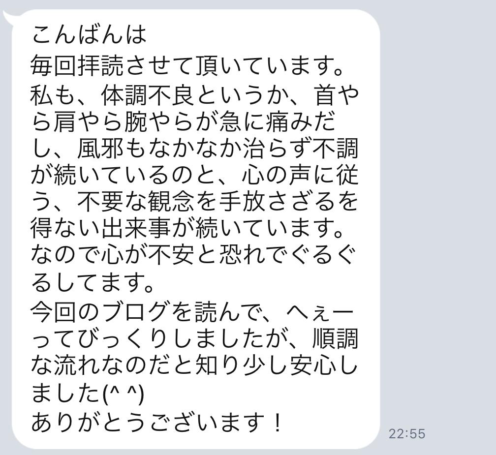 f:id:tatsunori-matsuda:20190131220637p:plain
