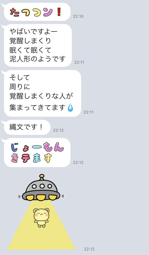 f:id:tatsunori-matsuda:20190131220906p:plain