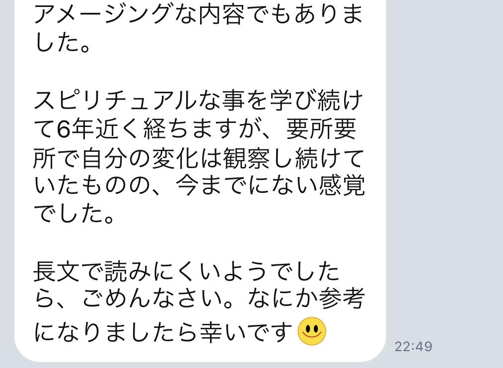f:id:tatsunori-matsuda:20190131224336p:plain
