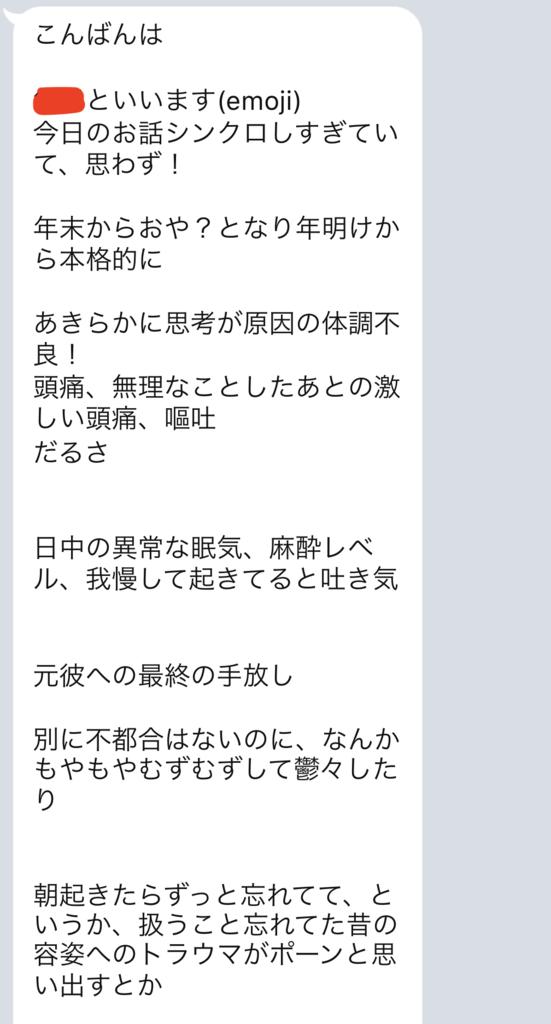 f:id:tatsunori-matsuda:20190201104108p:plain