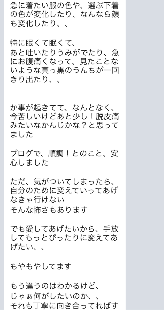 f:id:tatsunori-matsuda:20190201104135p:plain