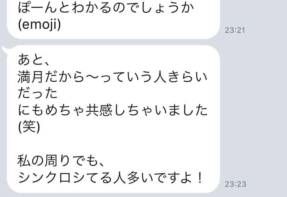 f:id:tatsunori-matsuda:20190201104311p:plain