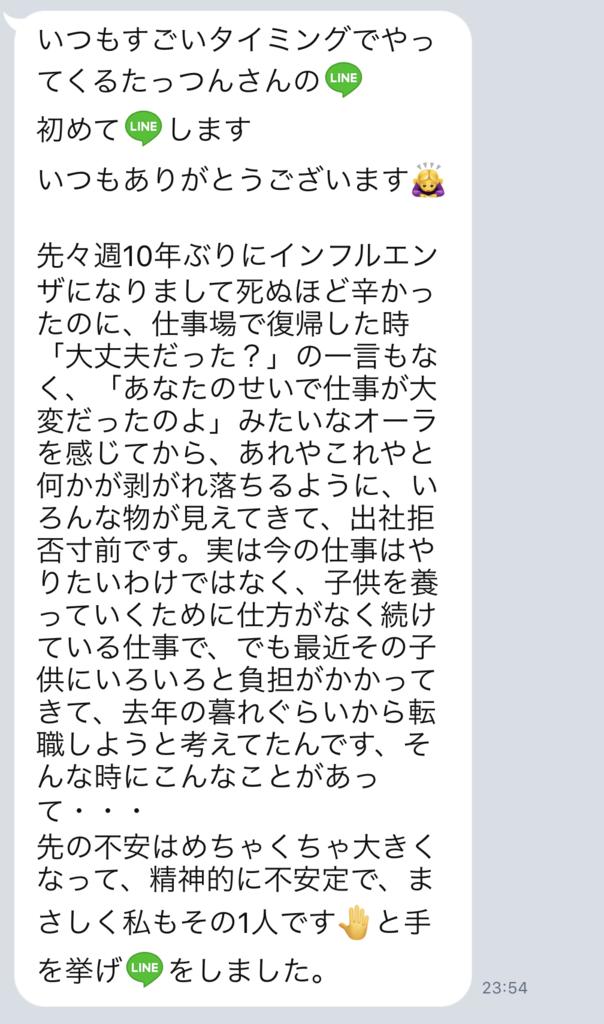 f:id:tatsunori-matsuda:20190201104902p:plain