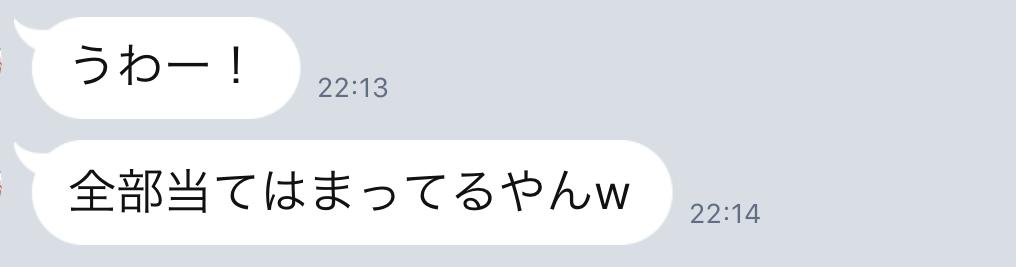 f:id:tatsunori-matsuda:20190201105453p:plain