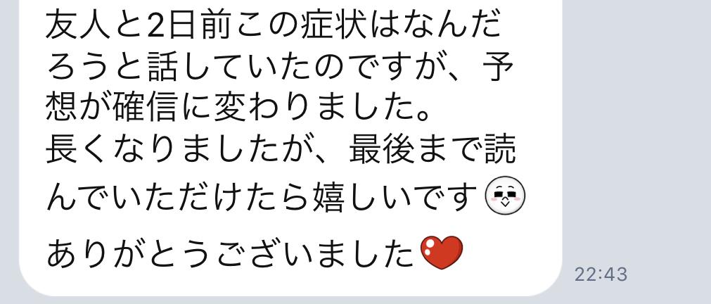 f:id:tatsunori-matsuda:20190201154240p:plain
