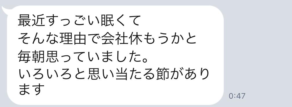 f:id:tatsunori-matsuda:20190201160022p:plain