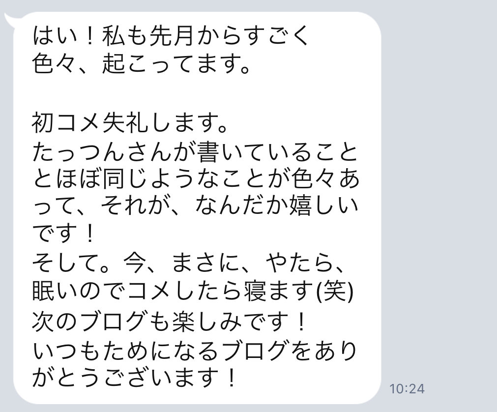 f:id:tatsunori-matsuda:20190201194554p:plain