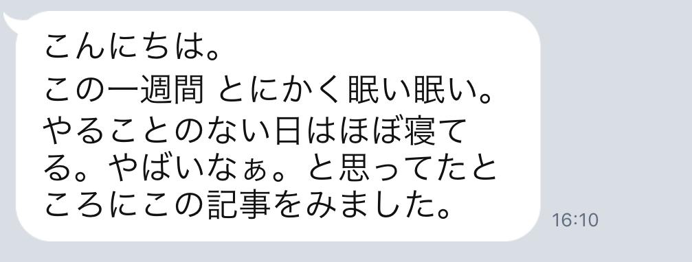 f:id:tatsunori-matsuda:20190201194623p:plain