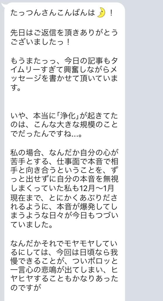 f:id:tatsunori-matsuda:20190201195219p:plain