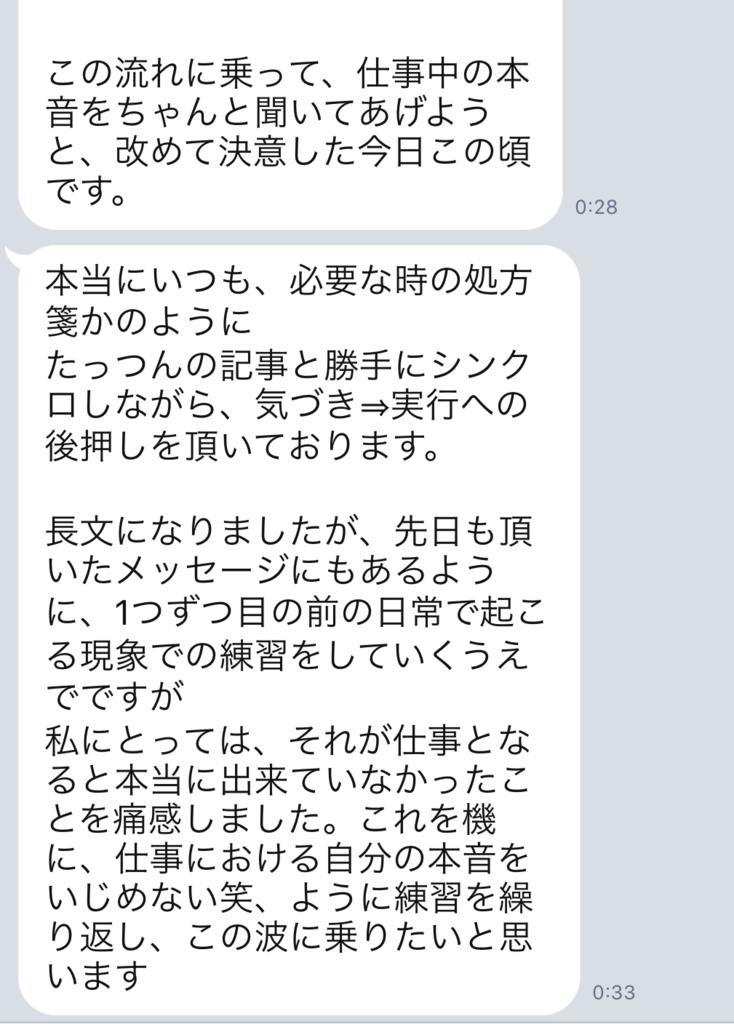 f:id:tatsunori-matsuda:20190201195254p:plain