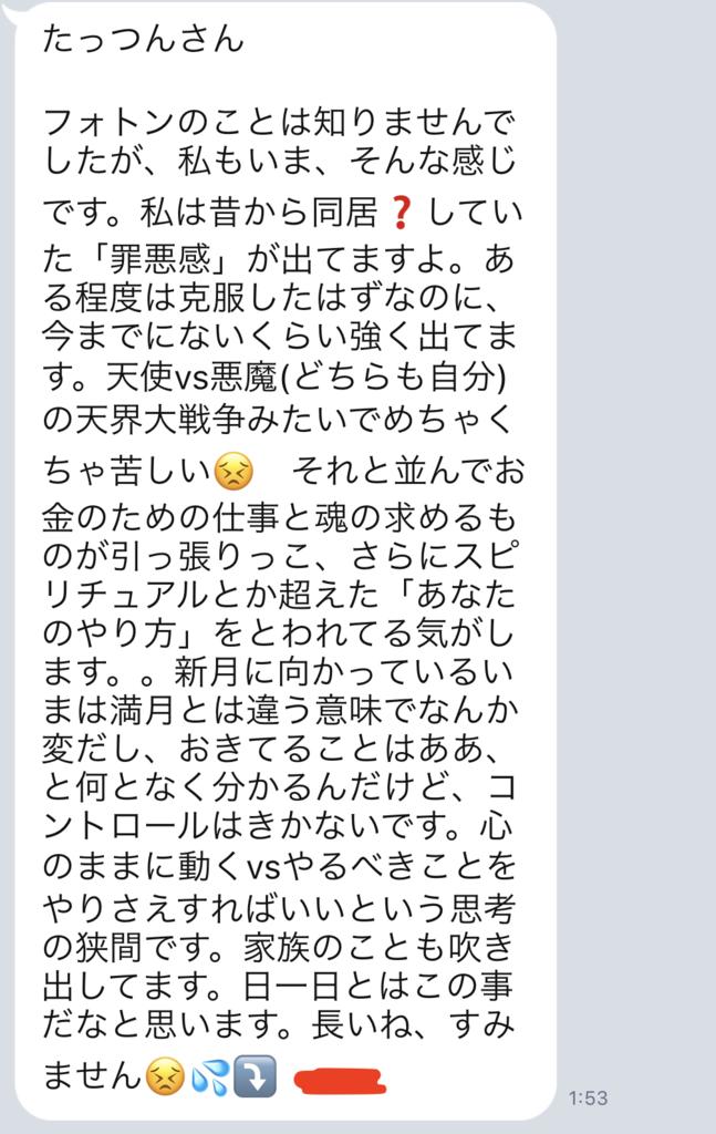 f:id:tatsunori-matsuda:20190201195458p:plain