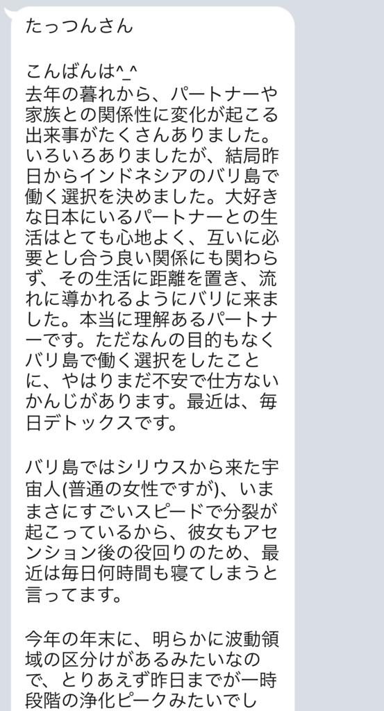 f:id:tatsunori-matsuda:20190201195706p:plain