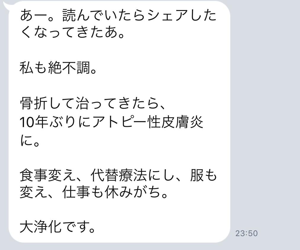 f:id:tatsunori-matsuda:20190201201157p:plain