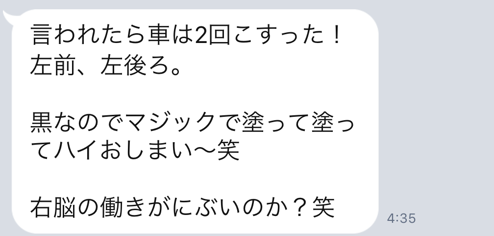 f:id:tatsunori-matsuda:20190201201315p:plain