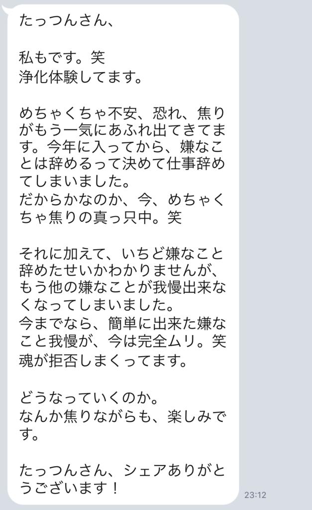 f:id:tatsunori-matsuda:20190201201422p:plain