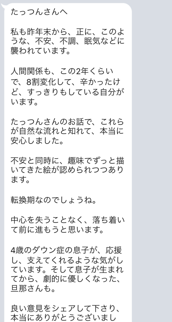 f:id:tatsunori-matsuda:20190201201612p:plain